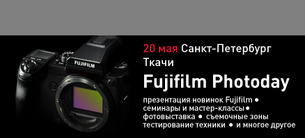 photoday-imagespb20may